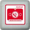 GC-0422W1 Проводная влагозащищенная кнопка вызова