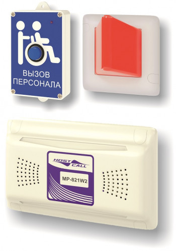 MP-920W7 комплект радиовызова персонала