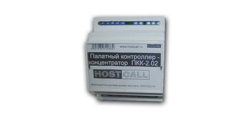 Коридорное оборудование радио системы