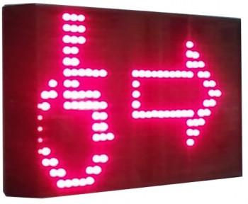 LB-1.01R (Красный) Светодиодное табло