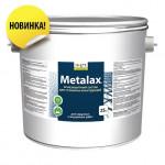 Огнезащитный состав Metalax для стальных конструкций