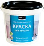 Краска для потолка водно-дисперсионная НОРТ