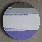 Огнезащитная краска Нулеплам-БТ