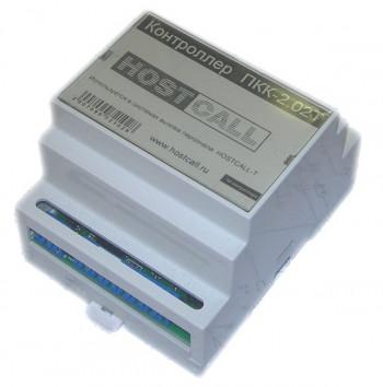 ППК-2.02Т Контроллер системы вызова
