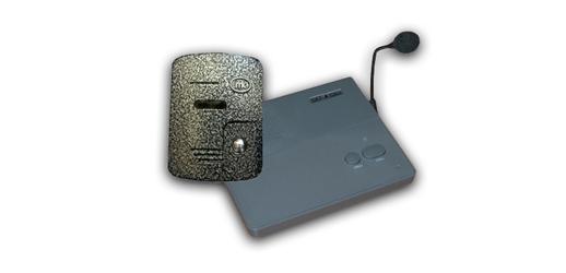 Переговорное устройство регистратура - пациент