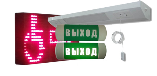 Светильники информационные прикроватные, мед-кие консоли