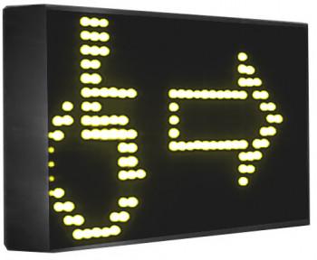 LB-1.01W (Белый) Светодиодное табло